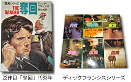 book_dakkai-df.jpg